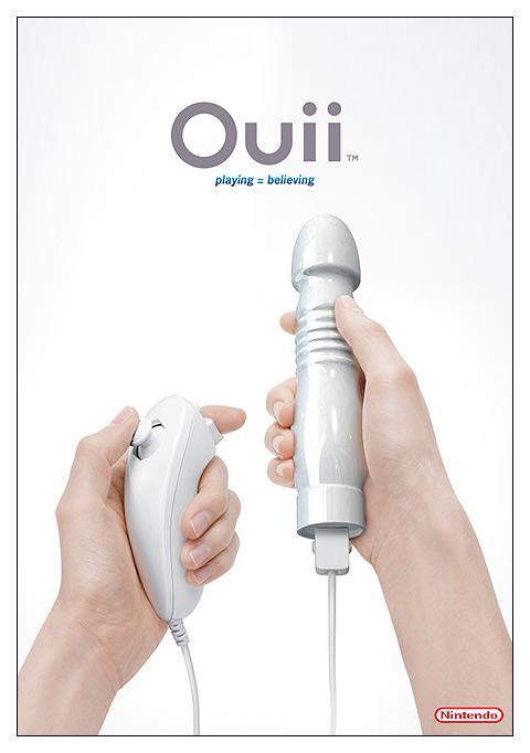 Wii spot