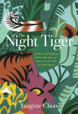 NighTiger